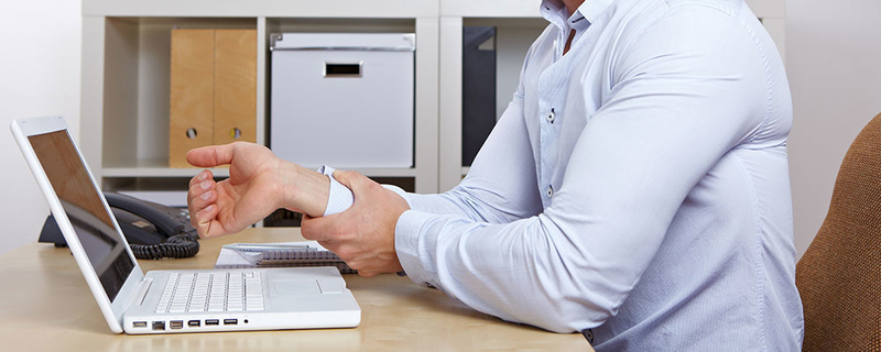 repetitive stress workplace injury